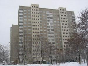 Квартира Квітневий пров., 6, Київ, Z-698547 - Фото