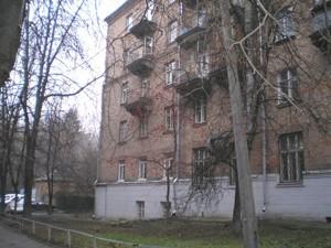 Квартира Кловский спуск, 4а, Киев, Z-791283 - Фото1