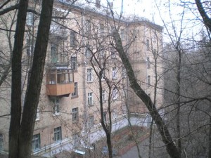 Квартира Z-791283, Кловский спуск, 4а, Киев - Фото 2