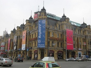 non-residential premises, Baseina, Kyiv, P-27100 - Photo1