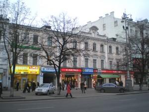 Офіс, Хрещатик, Київ, M-31008 - Фото