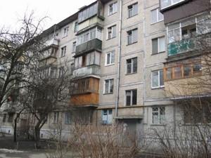 Квартира Героїв Севастополя, 27, Київ, Z-814061 - Фото