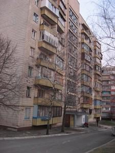 Квартира Полковой пер., 1, Киев, R-37148 - Фото