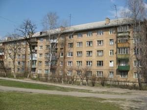 Квартира Деревлянська (Якіра), 20а, Київ, Z-509529 - Фото