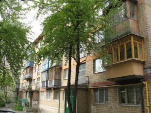 Квартира Політехнічна, 31в, Київ, Z-458420 - Фото1