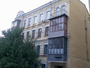 Квартира Сечевых Стрельцов (Артема), 30б, Киев, M-31676 - Фото