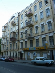 Нежилое помещение, Чеховский пер., Киев, Z-1850546 - Фото1