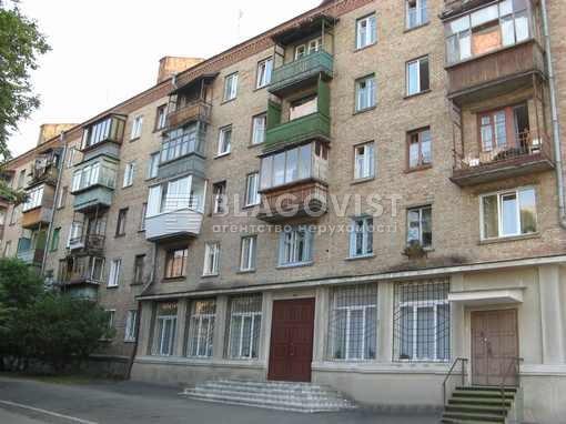Квартира Z-806878, Жуковского Василия пер., 17/25, Киев - Фото 1