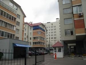 Квартира Деревлянська (Якіра), 10а, Київ, Z-675031 - Фото