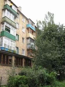Квартира Галицкая, 1, Киев, H-45518 - Фото1
