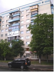 Квартира Чоколовский бул., 11, Киев, R-33191 - Фото