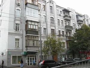Квартира Московская, 15, Киев, R-10390 - Фото