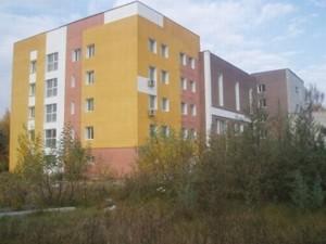 СТО, В.Окружна, Київ, Z-95757 - Фото