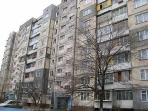 Квартира Північна, 34, Київ, Z-649848 - Фото