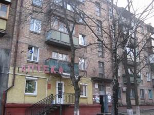 Квартира Ольжича, 6, Киев, R-1864 - Фото2