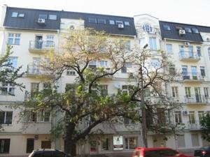 Квартира Туровская, 9, Киев, C-104772 - Фото 1