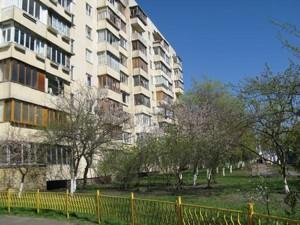 Квартира Приозерная, 12а, Киев, Z-727523 - Фото