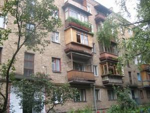Квартира Чугуевский пер., 10, Киев, Z-461083 - Фото