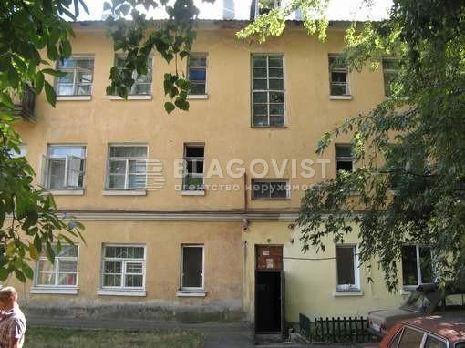 Квартира B-77772, Петропавлівська, 48/1, Київ - Фото 1