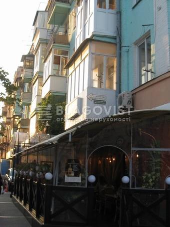 Ресторан, Саксаганского, Киев, R-27679 - Фото 12