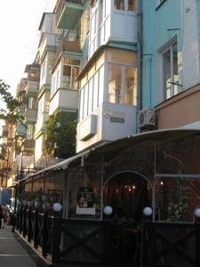 Ресторан, Саксаганского, Киев, F-41990 - Фото 14