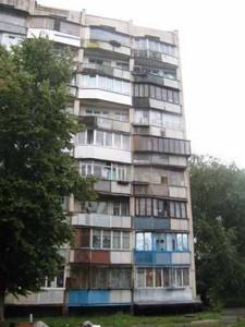 Квартира Червонопільська, 2а, Київ, F-43782 - Фото