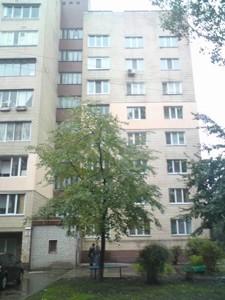Квартира Щусева, 12а, Киев, X-9265 - Фото1