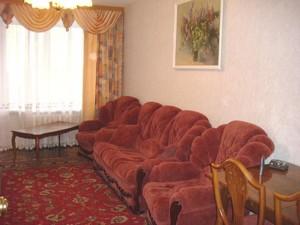Квартира Леси Украинки бульв., 36в, Киев, B-79123 - Фото3