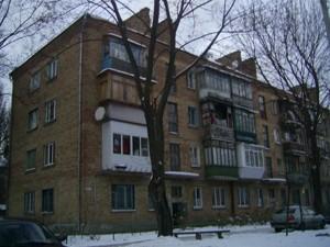 Квартира Волгоградська, 2/4, Київ, R-33668 - Фото1