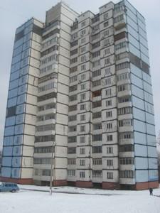 Квартира Феодосийская, 48-52, Киев, A-107822 - Фото 1