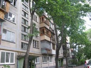 Apartment Chervonotkatska, 16а, Kyiv, Z-596088 - Photo
