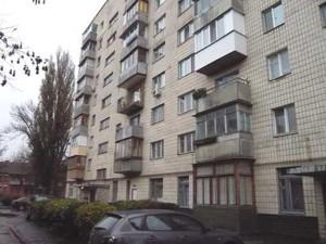 Квартира Новополевая, 106а, Киев, H-49066 - Фото