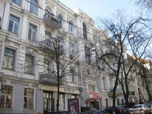 Квартира Пушкінська, 8, Київ, R-15065 - Фото