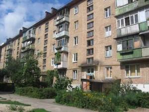 Квартира Автозаводская, 89, Киев, Z-621946 - Фото