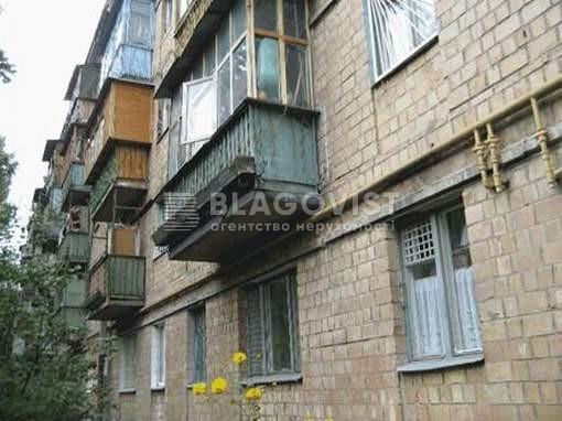 Квартира F-38420, Нищинского Петра, 12 корпус 2, Киев - Фото 2