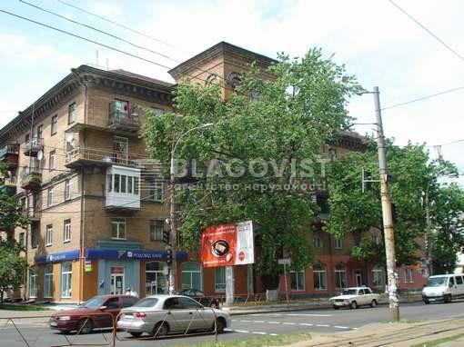 Салон краси, F-39770, Кирилівська (Фрунзе), Київ - Фото 1
