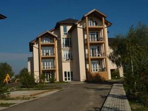 Квартира Озерная, 8, Подгорцы, R-12277 - Фото1