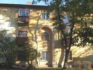 Квартира Отрадный просп., 69/1, Киев, Z-261455 - Фото