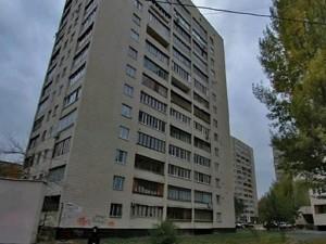 Окремо розташована будівля, Курбаса Леся (50-річчя Жовтня) просп., Київ, Z-326551 - Фото 1
