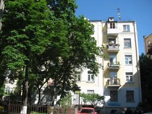 Квартира Сечевых Стрельцов (Артема), 58, Киев, R-12189 - Фото