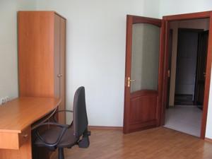 Квартира Бажана Николая просп., 12, Киев, E-30277 - Фото 4