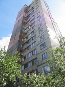 Квартира Порика Василия просп., 5, Киев, Z-1167667 - Фото