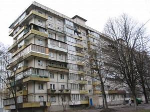 Квартира Светлицкого, 30/20б, Киев, R-26761 - Фото