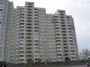 Квартира Академика Ефремова (Уборевича Командарма), 19, Киев, Z-779106 - Фото1