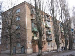 Квартира Доброхотова Академика, 4, Киев, F-17393 - Фото1