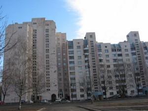 Квартира Курбаса Леся (50-летия Октября) просп., 1б, Киев, R-10538 - Фото1