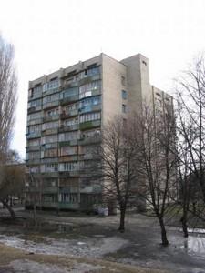 Квартира Комарова Космонавта просп., 17, Киев, I-9078 - Фото