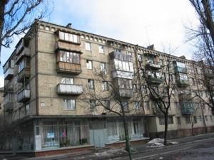 Квартира Гавела Вацлава бульв. (Лепсе Івана), 87, Київ, Z-639300 - Фото1