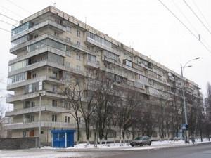 Квартира Коласа Якуба, 17, Киев, Z-1704163 - Фото1