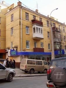 Офіс, Павлівська, Київ, Z-575337 - Фото1